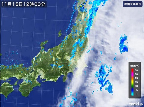 15日天気昼.jpg