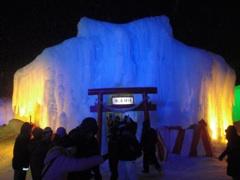 270氷.jpg