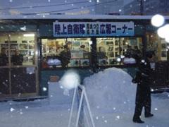 344雪.jpg