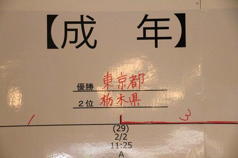 377.jpg