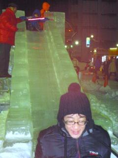 390氷.jpg