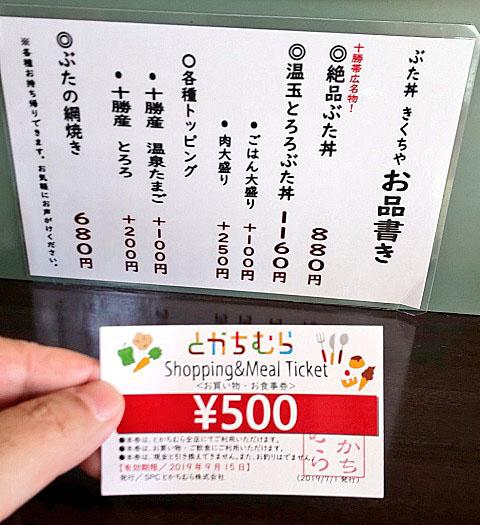 DSC09145_2.jpg