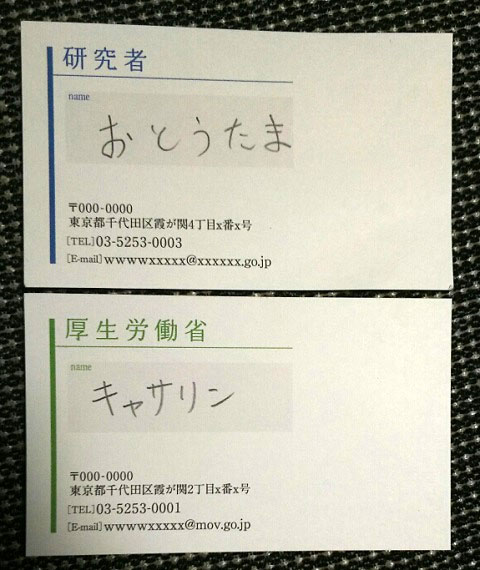 DSC_2161.JPG