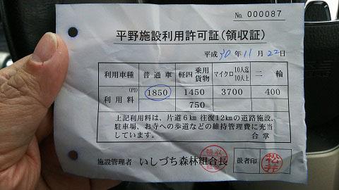 DSC_2486.JPG