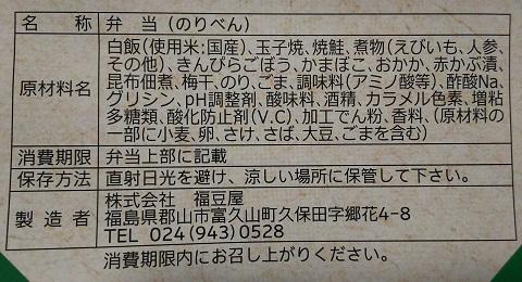 DSC_2607.JPG