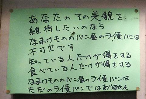 DSC_2849_2.jpg
