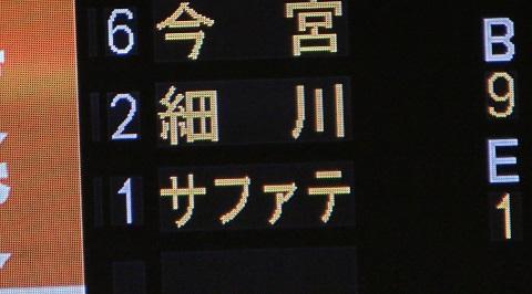 IMG_5385.JPG