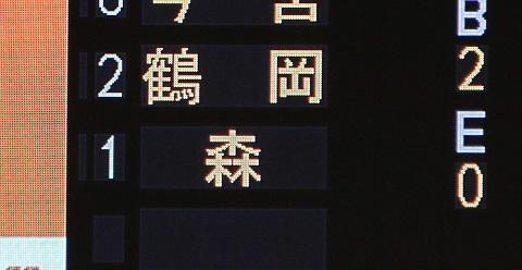 IMG_6689.JPG