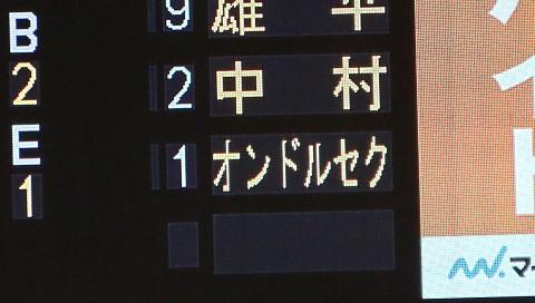 IMG_6796.JPG