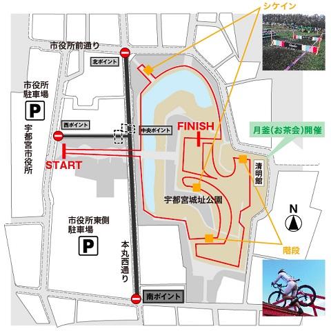 jccx2014_course_map01.jpg